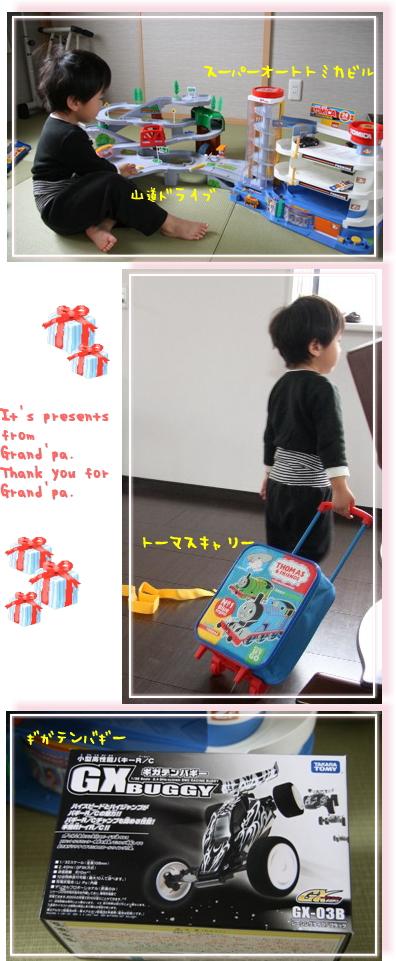 20101205-01.jpg