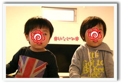 20110221-02_20110221181442.jpg