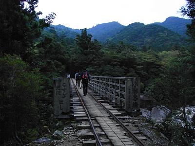 Z900367.jpg
