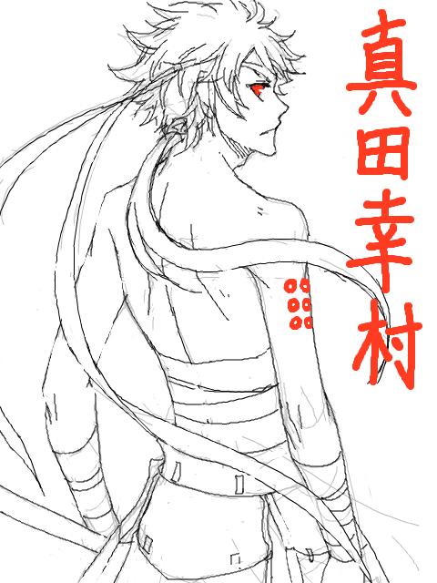 091023-yuki1.png