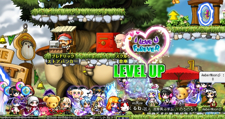 MapleStory 2011-12-26 ほーちゃん200