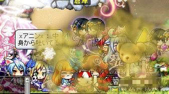 MapleStory 2011-12-26 クマゲロ