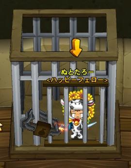 GameClient 2012-01-05 檻