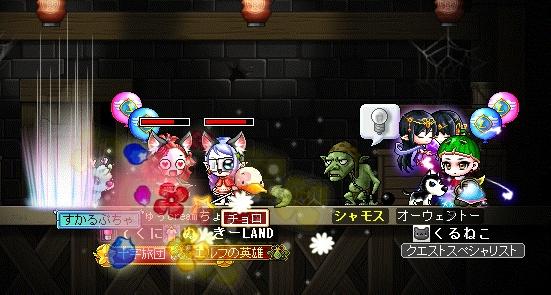 MapleStory 2012-01-10 花