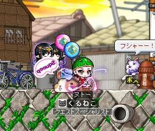 MapleStory 2012-01-11 イス