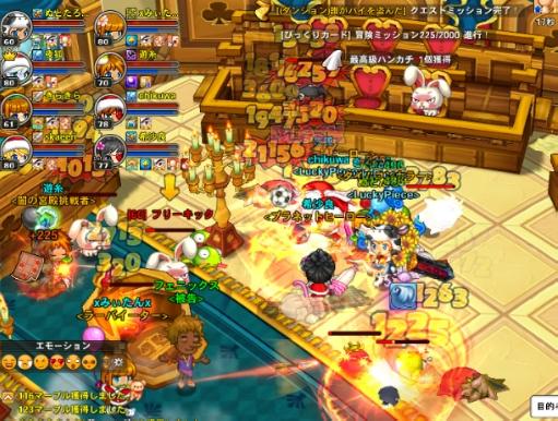 GameClient 2012-01-14 アルカナ1