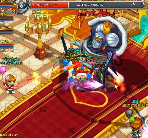 GameClient 2012-01-14 アルカナ2