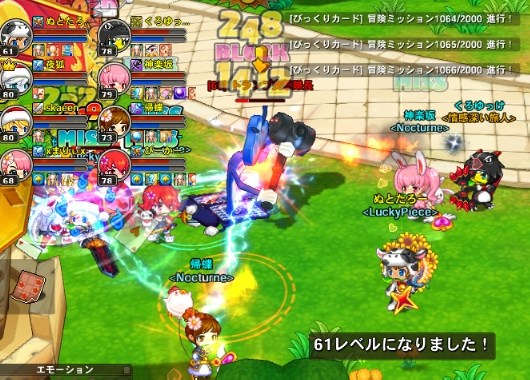 GameClient 2012-01-15 61レベル