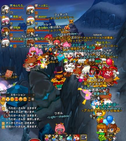 GameClient 2012-01-16 宮殿