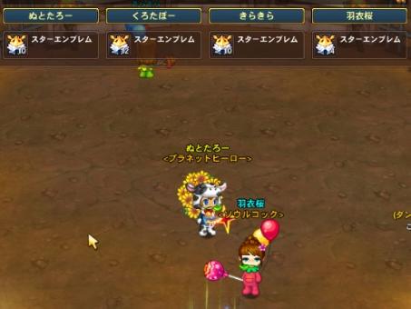 GameClient 2012-01-17 アリーナ