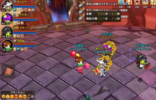 GameClient 2012-01-17 塔