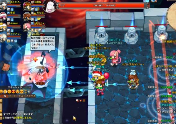 GameClient 2012-01-19 宮殿2