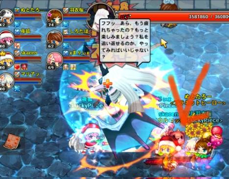GameClient 2012-01-19 宮殿3