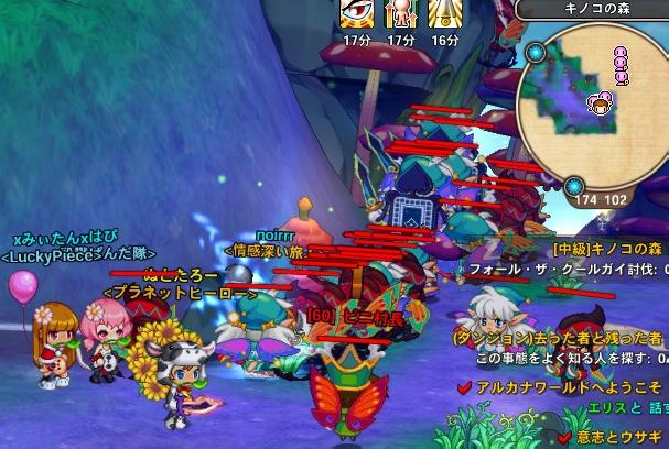 GameClient 2012-01-22 するー