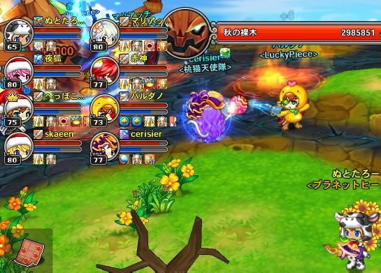 GameClient 2012-01-27 裸木