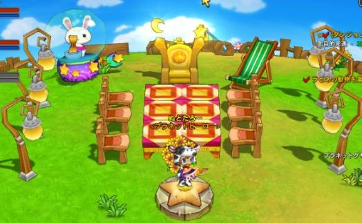 GameClient 2012-02-05 待合室