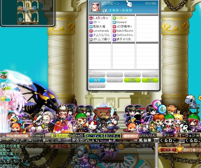 MapleStory 2012-02-11 集合