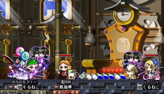 MapleStory 2012-02-22 いぬどろ