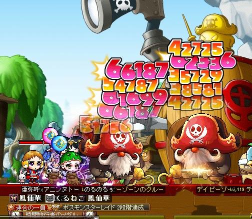 MapleStory 2012-02-22 でいびー