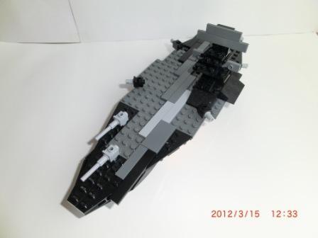 ファーレイシス級空母