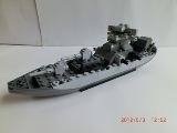 レナード級ミサイル駆逐艦
