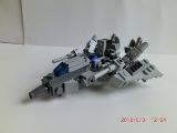 FX-02 スペースアロー