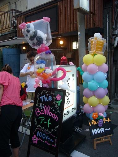 N夏祭り2011夕