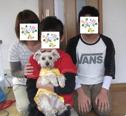 IMG_3024_20120202020740.jpg