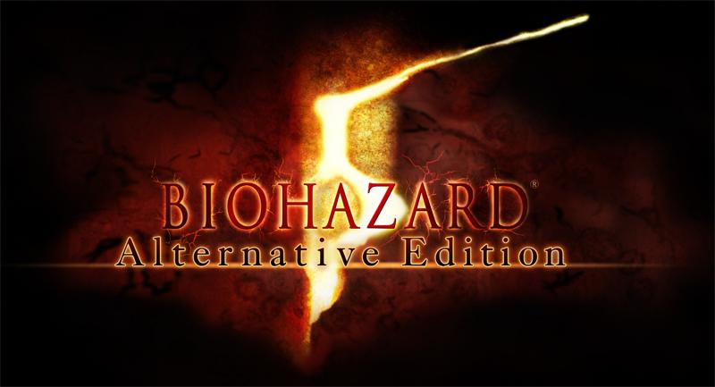 bio5_alternative02.jpg