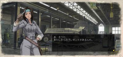 ミニゲーム戦車-プレゼント