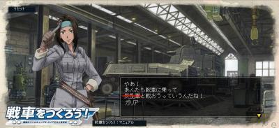 ミニゲーム戦車-私は革命軍