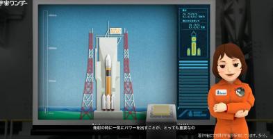 宇宙ワンダー燃料テスト1