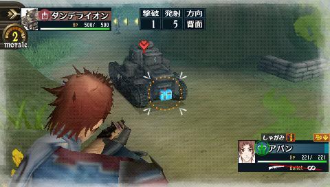 戦車-弱点