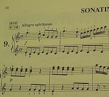 sonatineimaiban01.jpg
