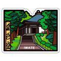 iwate3.jpg