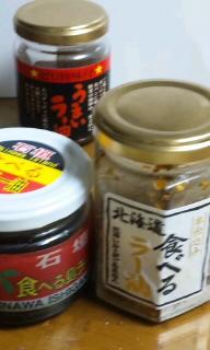 moblog_699a9dbf.jpg