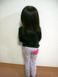 cut_after