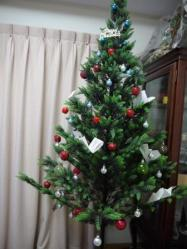 eve_tree
