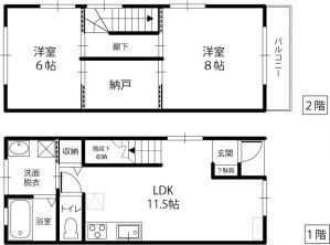 K・COMFORT 6号間取