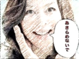 FotoSketcher - ダウンロード