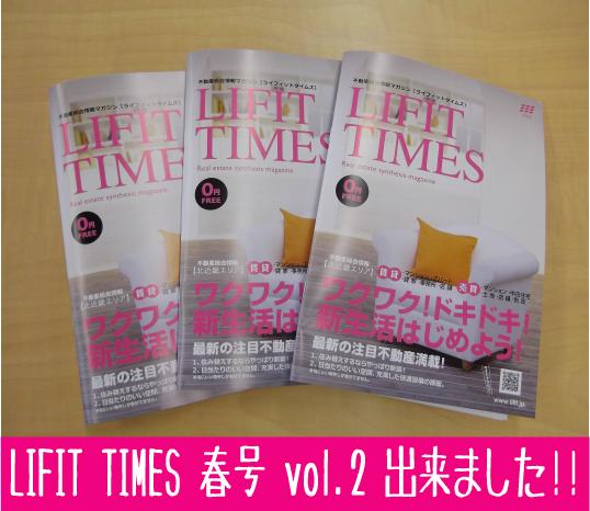 LIFIT-TIMES.jpg