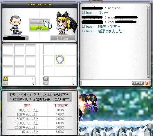 Maple110920_175749.jpg