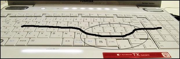 凹んだパソコン
