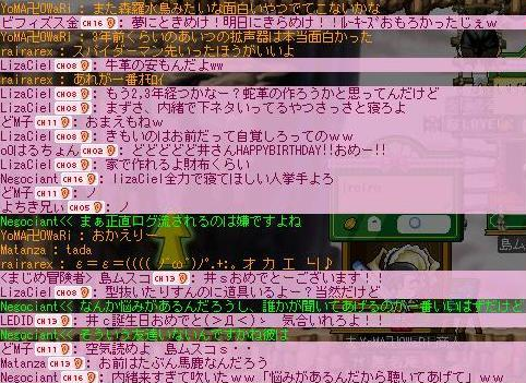 2_20100112144050.jpg