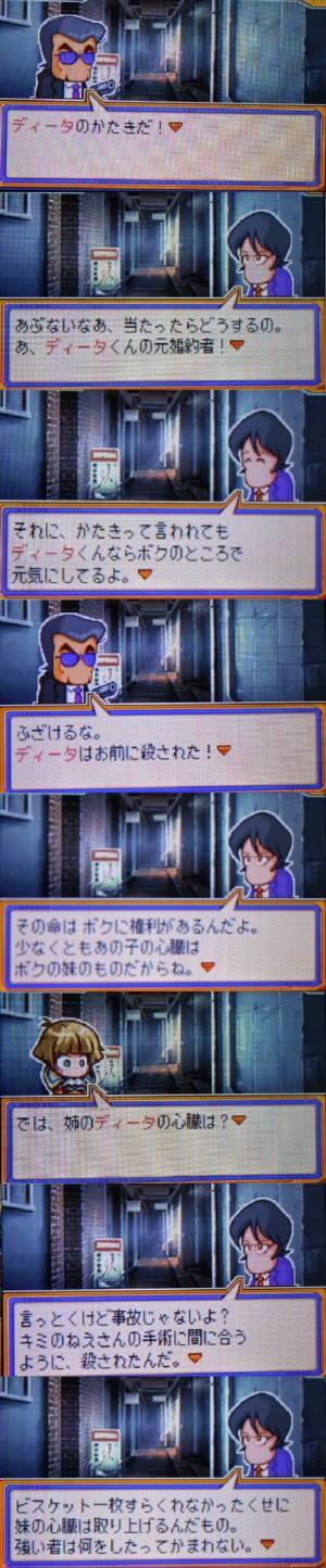3_20101019092733.jpg