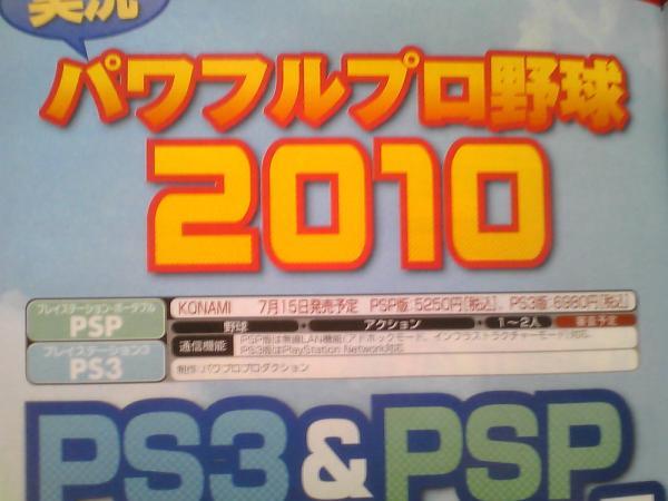 4_20100427104708.jpg