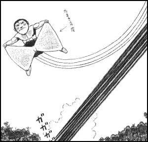 64-10-ta-chan.jpg