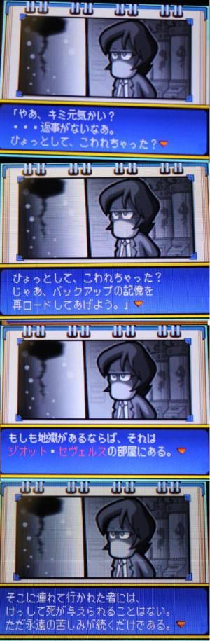 6_20101019092732.jpg