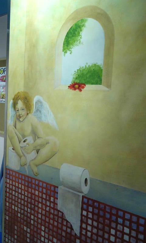 8月31日トイレ