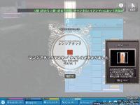 mabinogi_2009_10_20_001.jpg